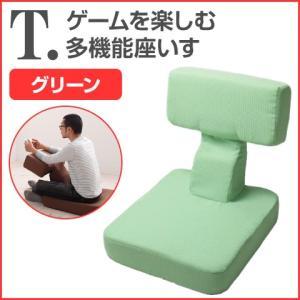 ゲーム座椅子 グリーン ゲームを楽しむ多機能座椅子 T. ティー ゲーム椅子 リクライニング 肘掛け