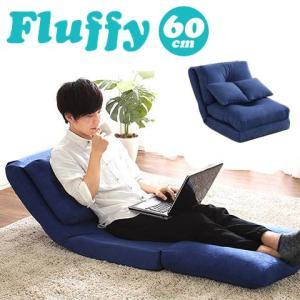 3Way ソファベッド 1人掛け 幅60cm 14段階 リクライニング クッション 2個付き ブルー フラフィ PF-019 日本製 heartmark-shop