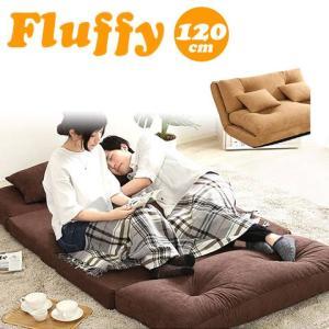 3Way ソファベッド 2人掛け 幅120cm 14段階 リクライニング クッション 2個付き ベージュ フラフィ PF-019 日本製 heartmark-shop