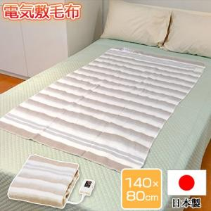 在庫有り 日本製 電気敷毛布 シングルサイズ (140×80cm) NA-023S
