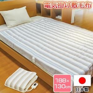 在庫有り 日本製 電気掛敷兼用毛布 ダブルサイズ (188×130cm) NA-013K|heartmark-shop