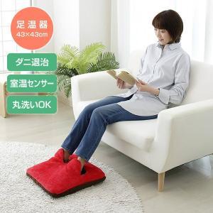 【日本製】【なかぎし】 ホットマルチヒーター 足温器(43×43cm) レッド
