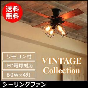 3年メーカー保証 JAVALO ELF VINTAGE Collection LED対応 4灯 シーリングファン ブラック リモコン・エジソン電球付き 簡単取り付け JE-CF001V-BK heartmark-shop