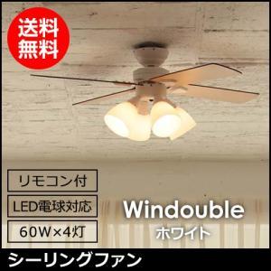 plusmore LED対応 4灯 シーリングファン Windouble ホワイト リモコン付き 簡単取り付け BIG-101-WH|heartmark-shop