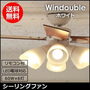 plusmore LED対応 6灯 シーリングファン Windouble ホワイト リモコン付き 簡単取り付け BIG-102-WH|heartmark-shop