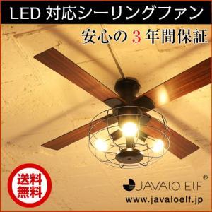 【JAVALO ELF】 VINTAGE Collection LED対応 4灯 シーリングファン