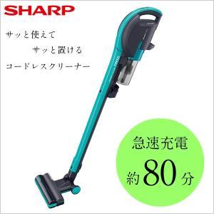 【SHARP/シャープ】  コードレス サイクロン スティッククリーナー FREED パワーサイクロン掃除機  ブルー系  EC-SX320-A 掃除機|heartmark-shop
