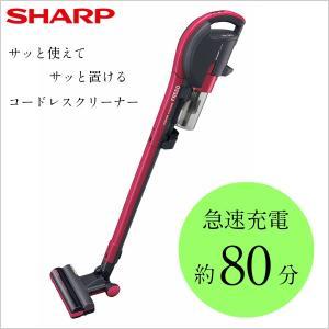 SHARP/シャープ コードレス サイクロン スティッククリーナー  FREED POWER CYCLONE レッド系 EC-SX320-R|heartmark-shop