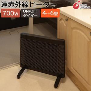 インターセントラル 3年メーカー保証 マイヒートセラフィ 遠赤外線ヒーター ブラック MHS-700-K 日本製 目安4〜6畳 3段切替 オン・オフタイマー キャスター付き heartmark-shop