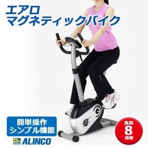 ALINCO/アルインコ エアロマグネティックバイク 8段階負荷調節 AFB4017