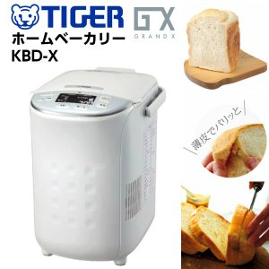 【数量限定】【在庫有り】【TIGER/タイガー】 GRAND X グランエックス IH ホームベーカ...