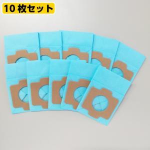 CCP/シーシーピー 電動ちりとり用 紙パック 10枚入り EX-3837-00(シーシーピー 電動ちりとり ZN-DP24 専用 紙パック)|heartmark-shop