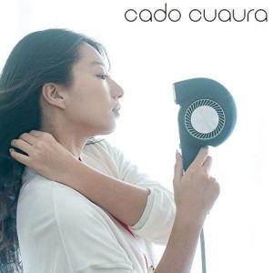 cado/カドークオーラ トリプルトリートメント ヘアードライヤー ブラック 1000W 軽量 パワフル風量 スタイリングノズル付き BD-E1|heartmark-shop