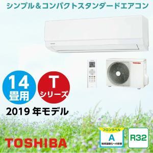 エアコン 14畳用 冷房目安 12畳〜17畳 東芝 Tシリーズ スタンダードモデル RAS-4019T-W 2019年製 heartmark-shop