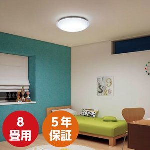 【Panasonic/パナソニック】〜8畳用 LED シーリングライト 調光タイプ 昼白色 リモコン付き おやすみタイマー LHR1881NH|heartmark-shop