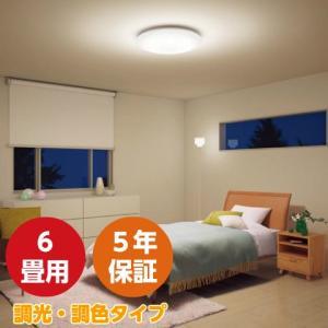 Panasonic パナソニック 〜6畳用 LED シーリングライト 調光 調色 (昼光色〜電球色)タイプ おやすみタイマー リモコン付き LHR1862|heartmark-shop