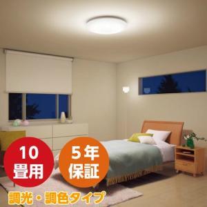 【Panasonic/パナソニック】〜10畳用 LED シーリングライト 調光・調色タイプ 昼光色〜電球色 リモコン付き おやすみタイマー LHR1810H|heartmark-shop