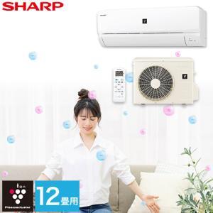 SHARP/シャープ冷暖房ルームエアコン プラズマクラスター7000搭載 おもに12畳用 3.6kw AC-3608C 2019年モデル (室内機+室外機+リモコン) heartmark-shop