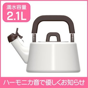 Cookvessel/クックベッセル  IH対応 フィーカ ハーモニカケトル 2.1L ホワイト 日本製 北欧インテリア 笛付き