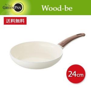 GREEN PAN/グリーンパン  ウッドビー IH対応 セ...