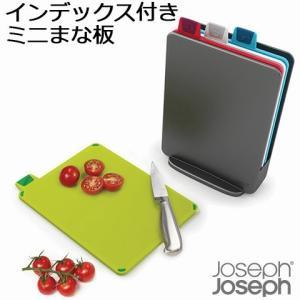 【Joseph Joseph/ジョゼフ ジョゼフ】 インデックス付き ミニまな板 グラファイト 60...