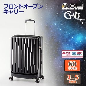 【アジア・ラゲージ】 フロントオープン ハードキャリーケース 60L ブラック GALE-F24 男...