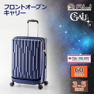 【アジア・ラゲージ】 フロントオープン ハードキャリーケース 60L ネイビー GALE-F24 男...
