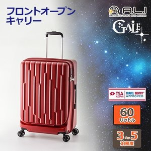 【アジア・ラゲージ】 フロントオープン ハードキャリーケース 60L レッド GALE-F24 男女...