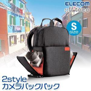 【ELECOM/エレコム】 off toco オフトコ 一眼レフ/ミラーレスカメラ用 バックパック ...