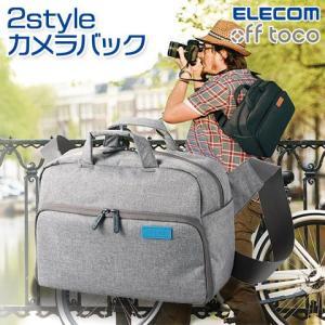 【ELECOM/エレコム】 off toco オフトコ 一眼レフ/ミラーレスカメラ用 メッセンジャー...