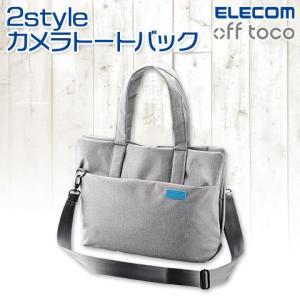 【ELECOM/エレコム】 off toco オフトコ 一眼レフ/ミラーレスカメラ用 トートバッグ ...