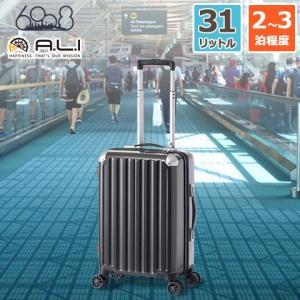 アジア・ラゲージ ハードキャリーケース 機内持ち込み可能サイズ 31L 2〜3泊程度の旅行に最適 カーボンブラック ファスナータイプ ダブルホイールキャスター ALI|heartmark-shop