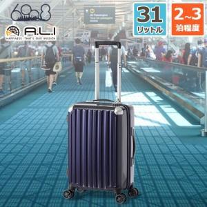 アジア・ラゲージ ハードキャリーケース 機内持ち込み可能サイズ 31L 2〜3泊程度の旅行に最適 カーボンネイビー ファスナータイプ ダブルホイールキャスター ALI|heartmark-shop