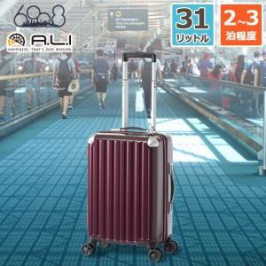 アジア・ラゲージ ハードキャリーケース 機内持ち込み可能サイズ 31L 2〜3泊程度の旅行に最適 カーボンワイン ファスナータイプ ダブルホイールキャスター ALI-6|heartmark-shop