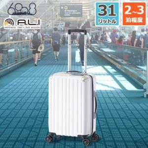 アジア・ラゲージ ハードキャリーケース 機内持ち込み可能サイズ 31L 2〜3泊程度の旅行に最適 ホワイト ファスナータイプ ダブルホイールキャスター ALI-6008-18|heartmark-shop