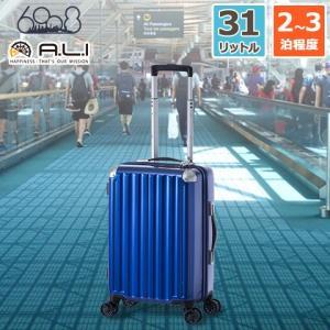 アジア・ラゲージ ハードキャリーケース 機内持ち込み可能サイズ 31L 2〜3泊程度の旅行に最適 ブルー ファスナータイプ ダブルホイールキャスター ALI-6008-18|heartmark-shop