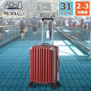 アジア・ラゲージ ハードキャリーケース 機内持ち込み可能サイズ 31L 2〜3泊程度の旅行に最適 レッド ファスナータイプ ダブルホイールキャスター ALI-6008-18|heartmark-shop