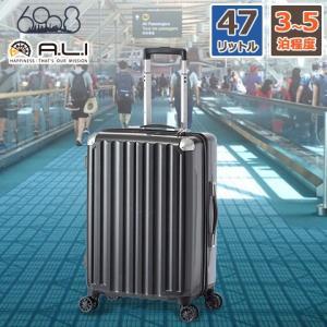 アジア・ラゲージ ハードキャリーケース 手荷物預け無料サイズ 47L 3〜5泊程度の旅行に最適 カーボンブラック ファスナータイプ ダブルホイールキャスター ALI-6|heartmark-shop