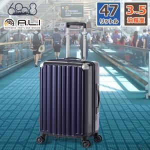 アジア・ラゲージ ハードキャリーケース 手荷物預け無料サイズ 47L 3〜5泊程度の旅行に最適 カーボンネイビー ファスナータイプ ダブルホイールキャスター ALI-6|heartmark-shop
