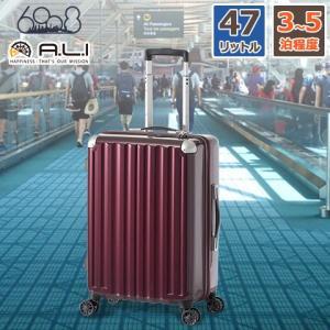 アジア・ラゲージ ハードキャリーケース 手荷物預け無料サイズ 47L 3〜5泊程度の旅行に最適 カーボンワイン ファスナータイプ ダブルホイールキャスター ALI-600|heartmark-shop