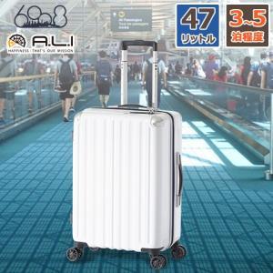 アジア・ラゲージ ハードキャリーケース 手荷物預け無料サイズ 47L 3〜5泊程度の旅行に最適 ホワイト ファスナータイプ ダブルホイールキャスター ALI-6008-22|heartmark-shop