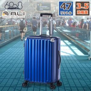 アジア・ラゲージ ハードキャリーケース 手荷物預け無料サイズ 47L 3〜5泊程度の旅行に最適 ブルー ファスナータイプ ダブルホイールキャスター ALI-6008-22|heartmark-shop