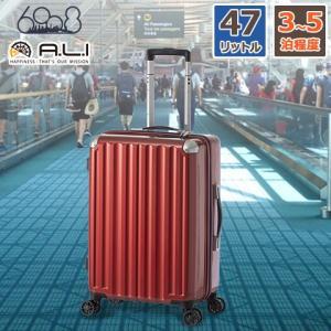 アジア・ラゲージ ハードキャリーケース 手荷物預け無料サイズ 47L 3〜5泊程度の旅行に最適 レッド ファスナータイプ ダブルホイールキャスター ALI-6008-22|heartmark-shop