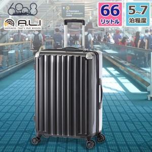 アジア・ラゲージ ハードキャリーケース 手荷物預け無料サイズ 66L 5〜7泊程度の旅行に最適 カーボンブラック ファスナータイプ ダブルホイールキャスター ALI-6|heartmark-shop
