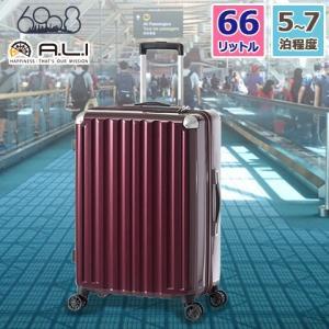 アジア・ラゲージ ハードキャリーケース 手荷物預け無料サイズ 66L 5〜7泊程度の旅行に最適 カーボンワイン ファスナータイプ ダブルホイールキャスター ALI-600|heartmark-shop