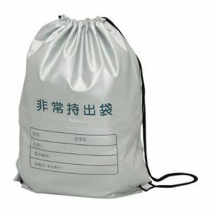 アイリスオーヤマ  避難袋セット HFS-12...