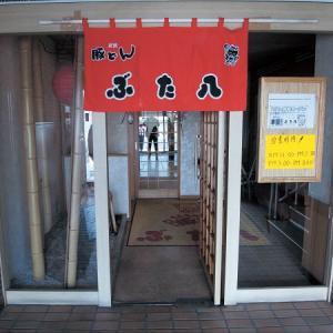 人気店の味 帯広名物 ぶた八の豚丼の具(4食)|heartmark-shop|03