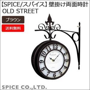 SPICE/スパイス 壁掛け 両面時計 OLD STREET ボスサイドクロック L ブラウン NHE801LBR|heartmark-shop
