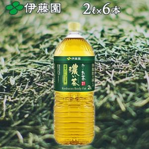 【伊藤園】 【機能性表示食品】 お〜いお茶 濃い茶 ペットボトル 2L (6本入り) 1ケース 国産茶葉使用 健康ガレード型カテキン2倍|heartmark-shop