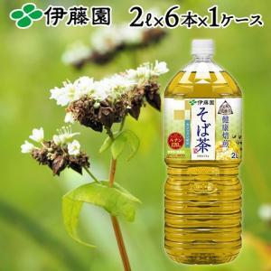 伊藤園 伝承の健康茶 そば茶 ペットボトル 2L (6本入り) 1ケース|heartmark-shop